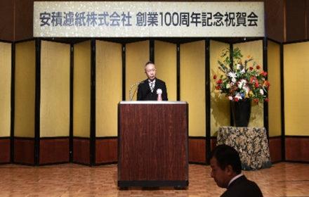 創立100周年記念祝賀会を開催